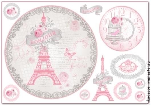 La Vie en Rose Tour Eiffel