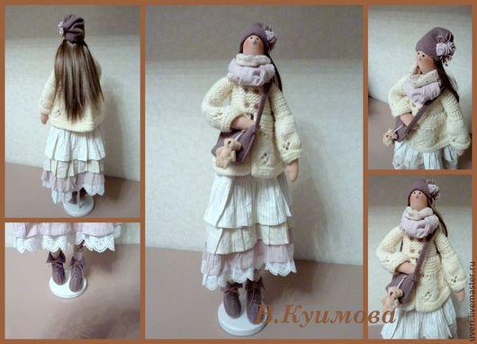 Куклы Тильды ручной работы. Ярмарка Мастеров - ручная работа. Купить Кукла тильда Алина. Handmade. Кукла ручной работы