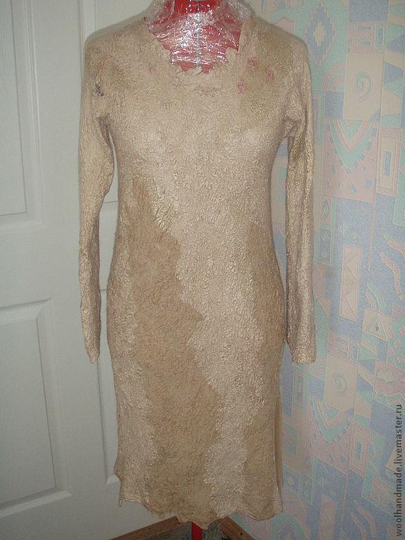 Wool dress Latte, Dresses, Vinnitsa,  Фото №1