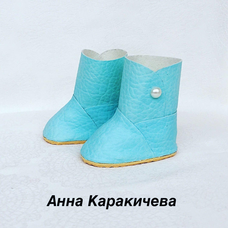 Мастерим сапожки-ботинки для куклы Ярмарка Мастеров 60