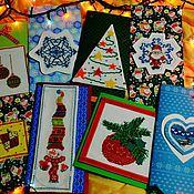 Открытки ручной работы. Ярмарка Мастеров - ручная работа новогодние открытки с вышивкой. Handmade.