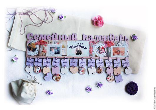 Семейный календарь в стиле прованс с фотографиями семьи