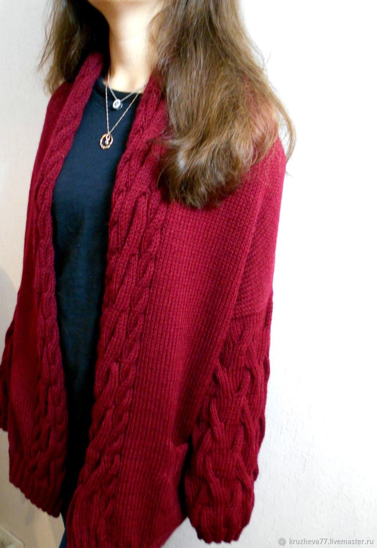 6cd917c174db Кардиган женский с косами, бордовый.46-48 размер – купить в  интернет-магазине на ...