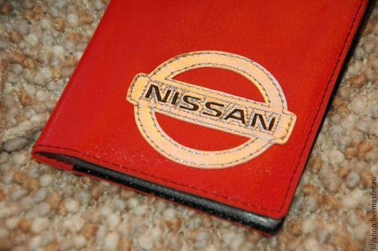 Автомобильные ручной работы. Ярмарка Мастеров - ручная работа. Купить Обложка Nissan на документы из натуральной кожи со знаком. Handmade.
