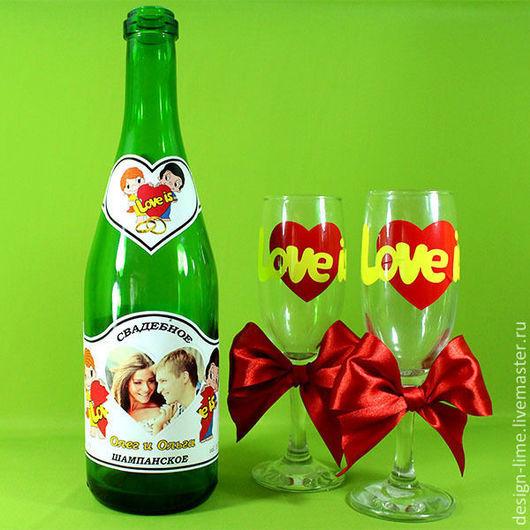 """Свадебные аксессуары ручной работы. Ярмарка Мастеров - ручная работа. Купить Этикетка  на бутылку """"Love is"""". Handmade. Желтый, этикетка"""