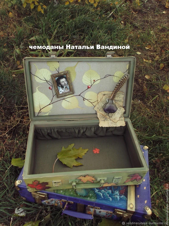 Чемоданы со сказками Пушкина
