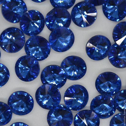 Для украшений ручной работы. Ярмарка Мастеров - ручная работа. Купить Риволи 12 мм синий. Handmade. Синий, Бисероплетение