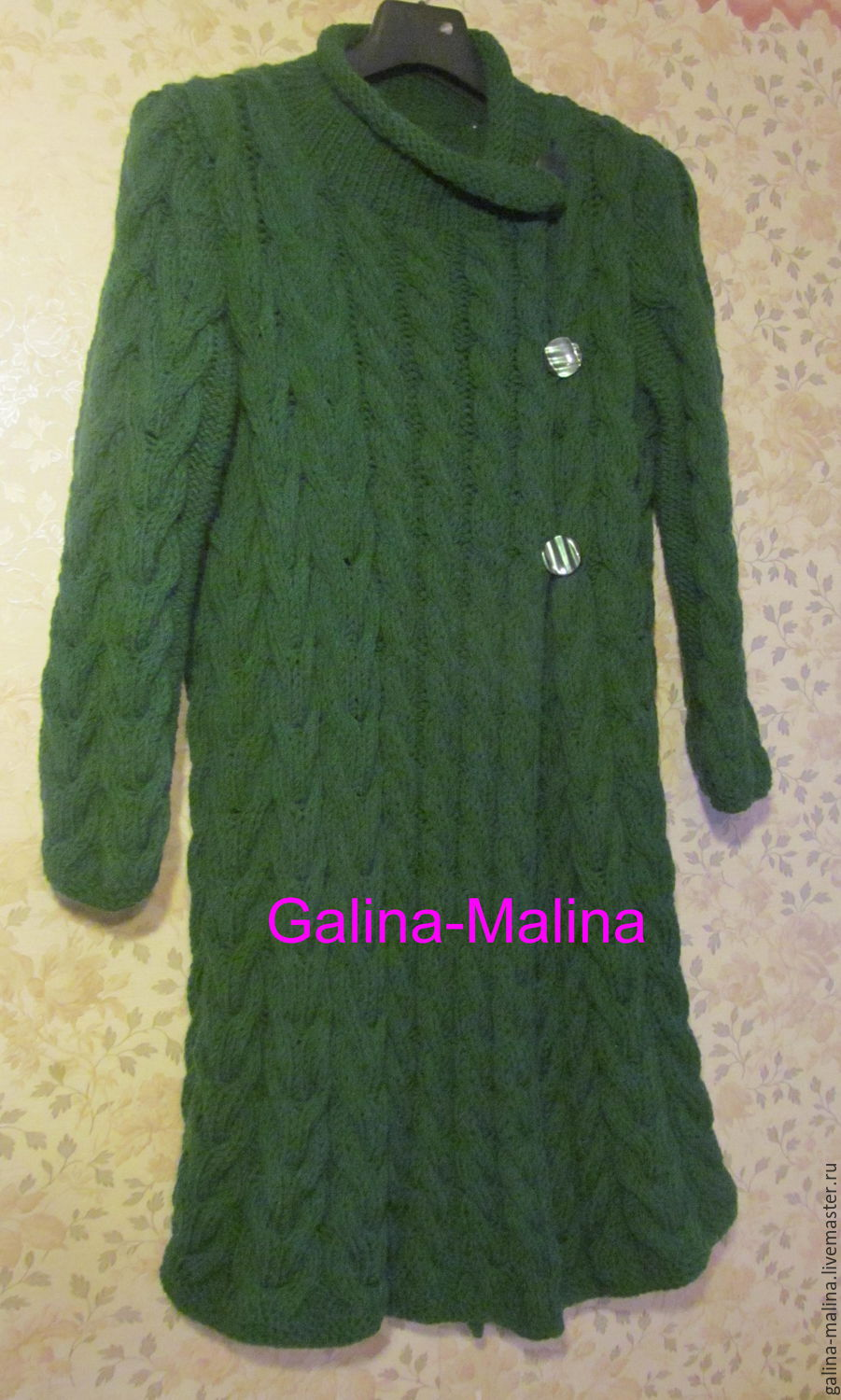 Outer Clothing handmade. Livemaster - handmade. Buy Coat knitted 'Charming braids '.Handmade, coat jacket
