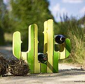 Подарки к праздникам ручной работы. Ярмарка Мастеров - ручная работа Подставка для вина Кактус. Handmade.