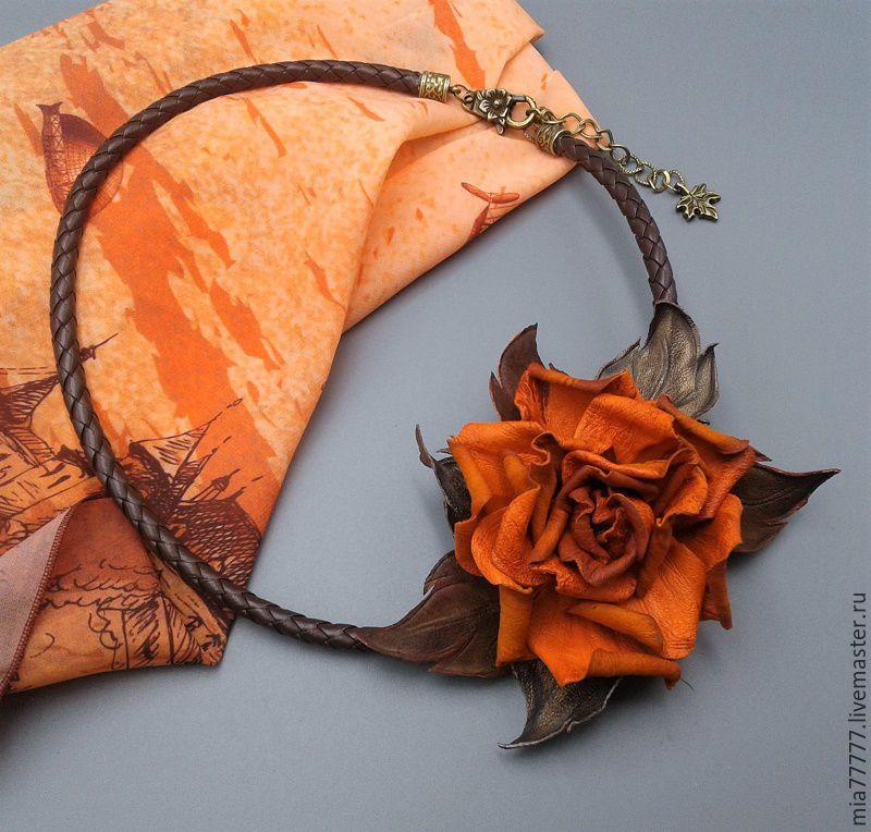 Проект ожерелье из кожи