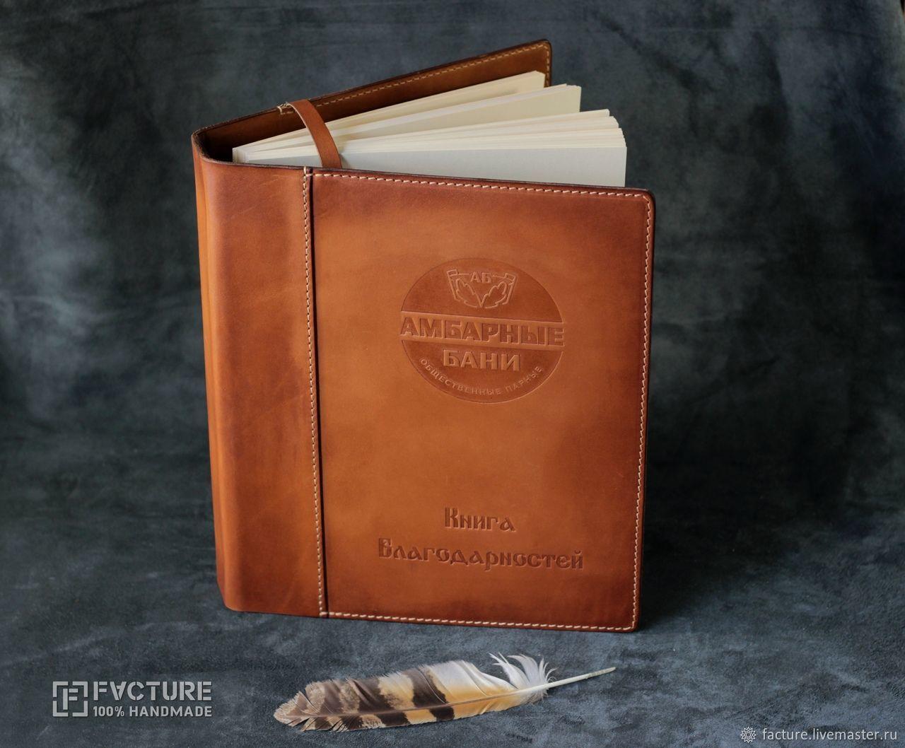 Большой блокнот на кольцах из натуральной кожи, Блокноты, Тольятти,  Фото №1