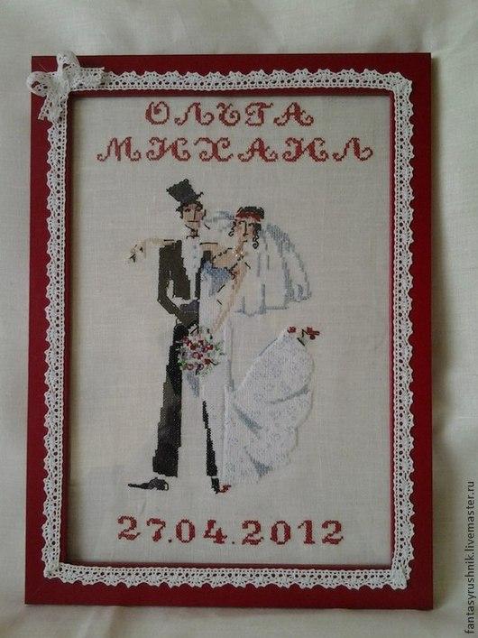 """Подарки на свадьбу ручной работы. Ярмарка Мастеров - ручная работа. Купить Метрика свадебная """"Танго"""". Handmade. Метрика, свадьба"""