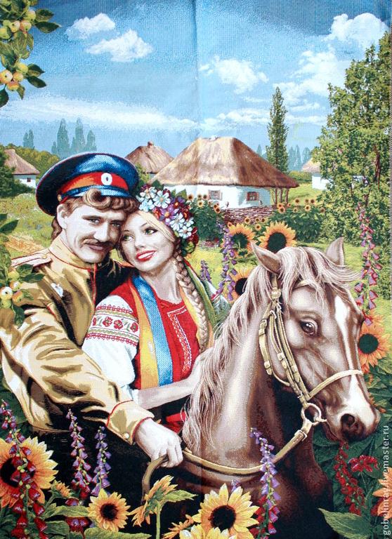 Картинки про казаков и казачек