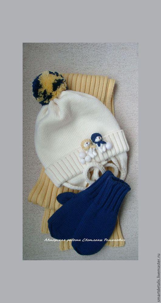 Шапки и шарфы ручной работы. Ярмарка Мастеров - ручная работа. Купить Зимний вязаный шерстяной комплект для девочки. Handmade. Белый