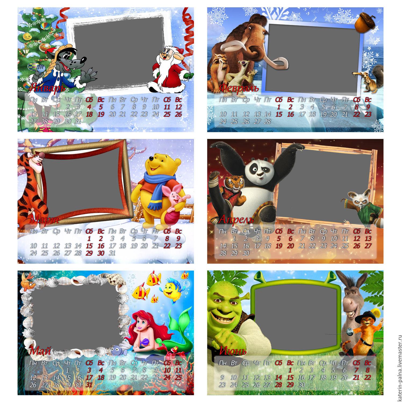 Делаем настольный календарь в фотошоп