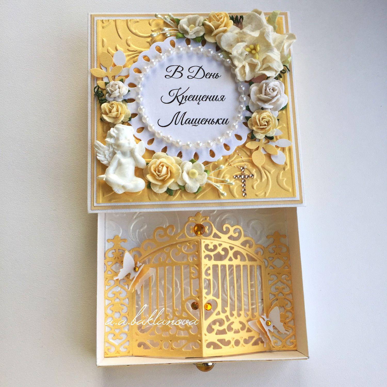 Крестины, крещение: открытки, конвертики, коробочки и прочее 96