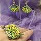 """Броши ручной работы. Ярмарка Мастеров - ручная работа. Купить """"Жёлтые тюльпаны"""". Handmade. Тюльпаны, 8 марта, кольцо"""