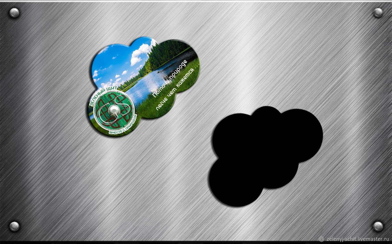 """Благотворительный магнит """"Зеленый Щит"""", Магниты, Смоленск,  Фото №1"""
