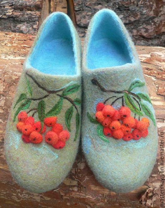 """Обувь ручной работы. Ярмарка Мастеров - ручная работа. Купить Войлочные тапочки """"Рябиновые"""". Handmade. Разноцветный, уютный дом, шерсть"""