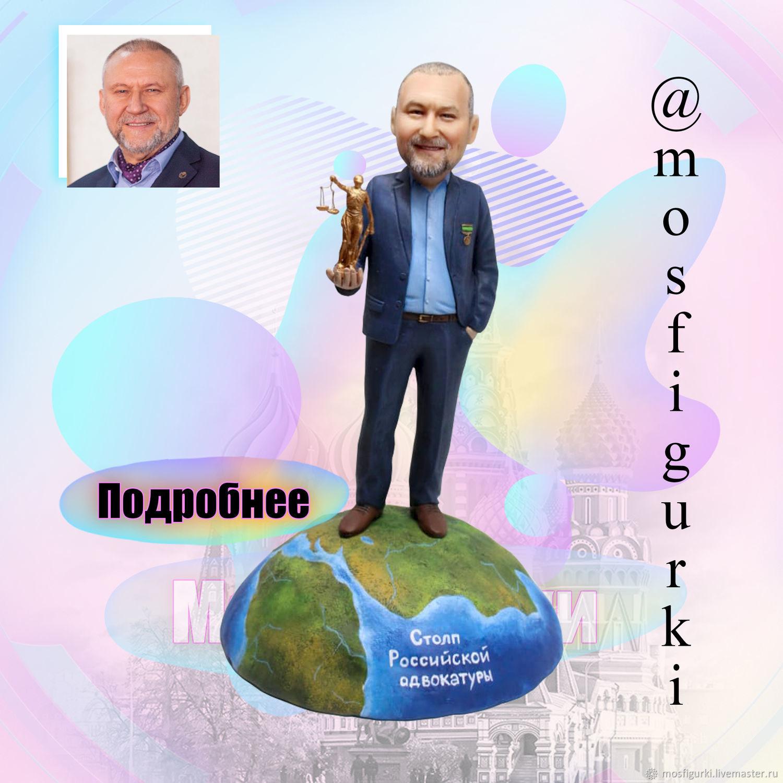 Столп российской адвокатуры - Статуэтка по фотографии, Статуэтки, Москва,  Фото №1