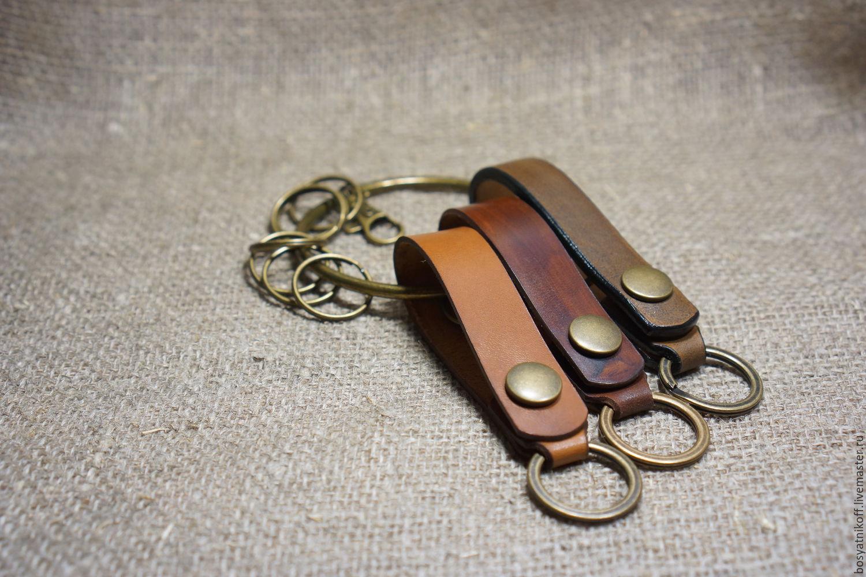 Брелок для ключей из натурального рога