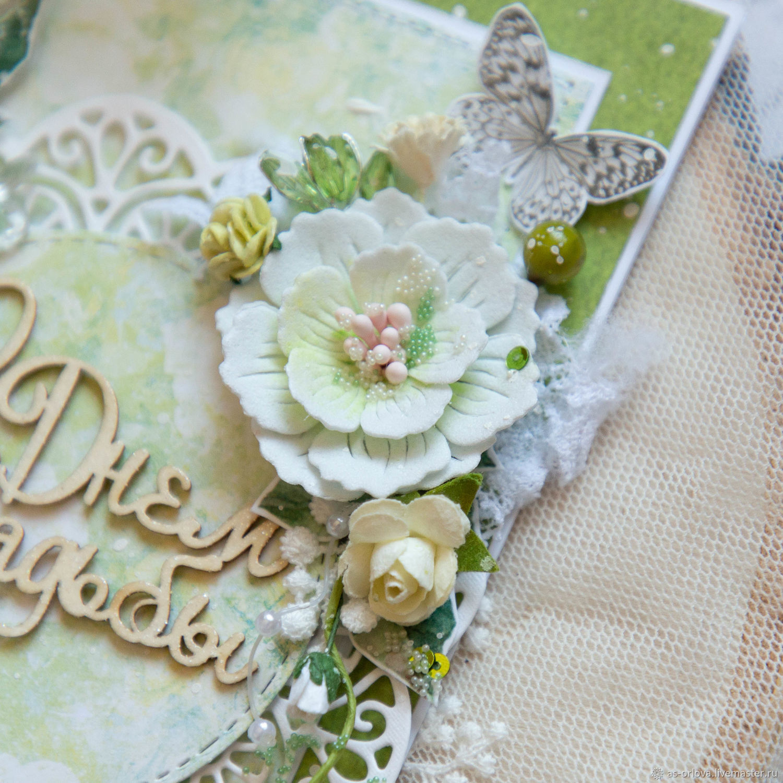 открытки на свадьбу тверь точить