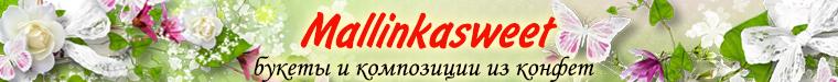MallinkaSweet