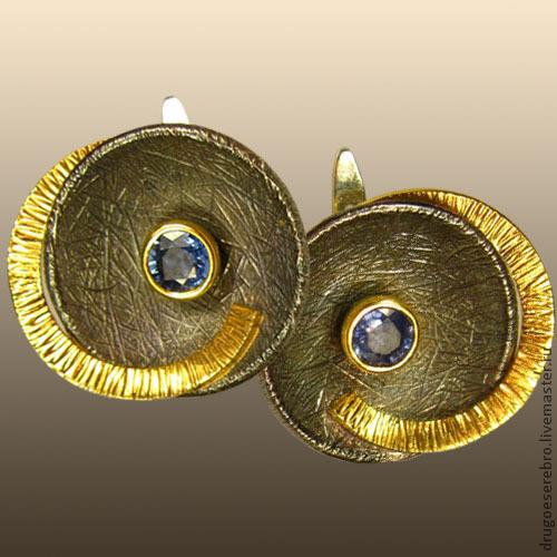 Ручная работа, Илья Максимов, серьги серебро, украшения из серебра, ювелирные украшения из серебра, серебро 925, серебро 925 пробы, серьги с сапфирами, серебро оксидированное, серьги с позолотой