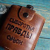 Сувениры и подарки handmade. Livemaster - original item jar: