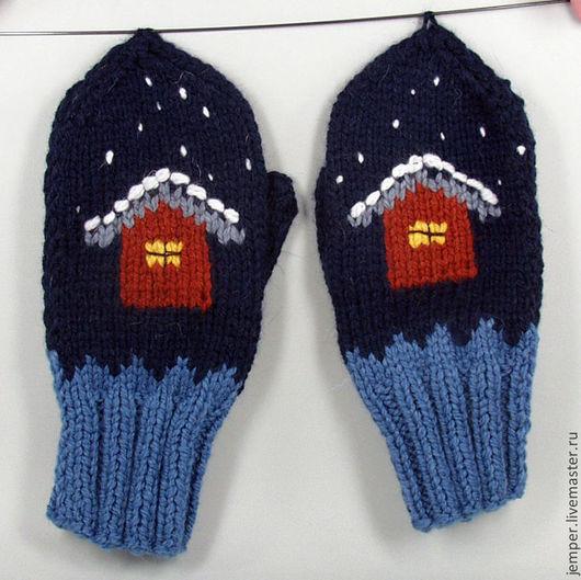 Варежки, митенки, перчатки ручной работы. Ярмарка Мастеров - ручная работа. Купить Новогодние варежки с волшебным домиком. Handmade.