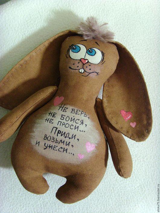 Ароматизированные куклы ручной работы. Ярмарка Мастеров - ручная работа. Купить Ароматный зайка. Handmade. Коричневый, заяц игрушка