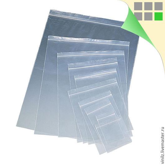 Пакеты прозрачные Zip lock разные размеры (Зип лок пакеты с застежкой, грипперы)