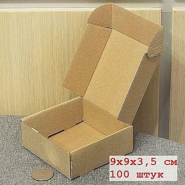 Материалы для творчества ручной работы. Ярмарка Мастеров - ручная работа 9х9х3,5 - 100 коробок из микрогофрокартона коричневого откидной крыш. Handmade.