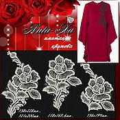 Материалы для творчества handmade. Livemaster - original item Bright roses. Lace element.. Handmade.