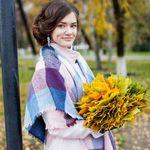 Анна Медведева - Ярмарка Мастеров - ручная работа, handmade