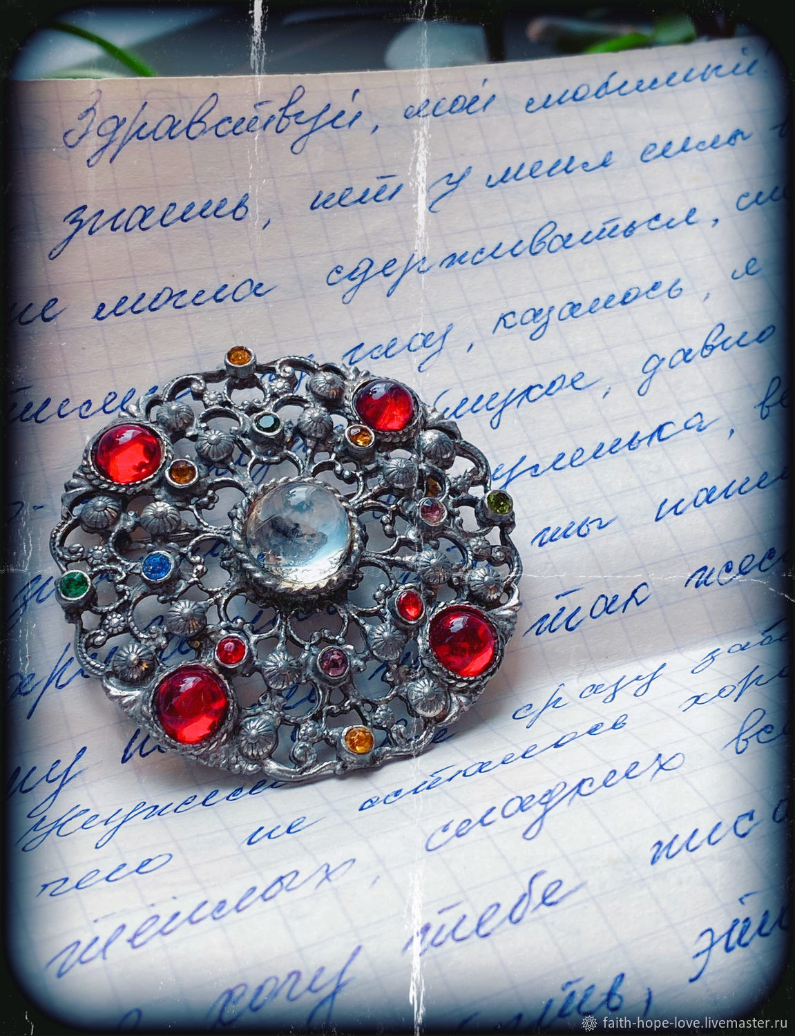 The magic of vintage glass... Stunning antique brooch, Vintage brooches, Vladivostok,  Фото №1