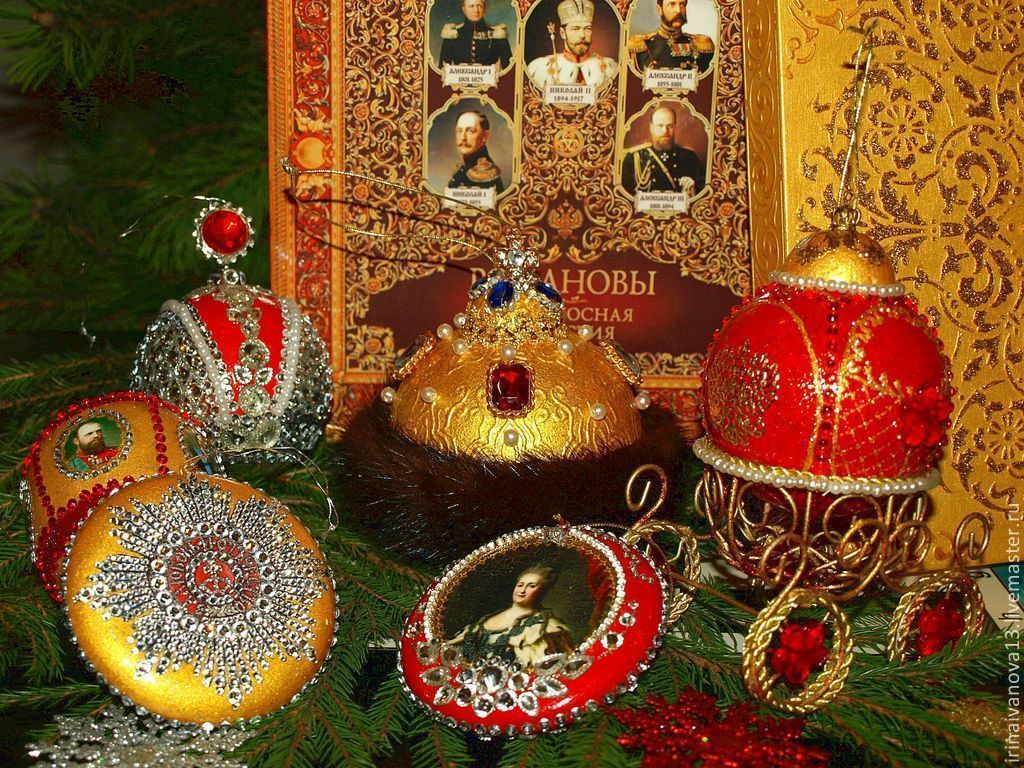 Подарки царские