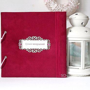 Свадебный салон ручной работы. Ярмарка Мастеров - ручная работа Книга пожеланий. Handmade.