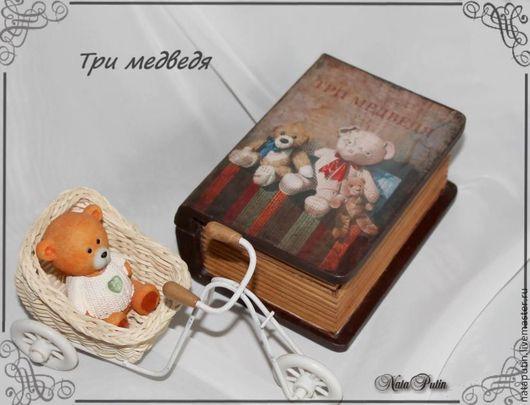 """Шкатулки ручной работы. Ярмарка Мастеров - ручная работа. Купить Шкатулка """"Три медведя"""" ... ждут Машу. Handmade. Декупаж"""
