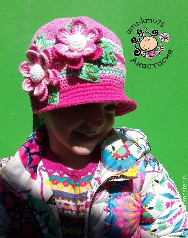 Анастасия ams-kmv75 работы для детей
