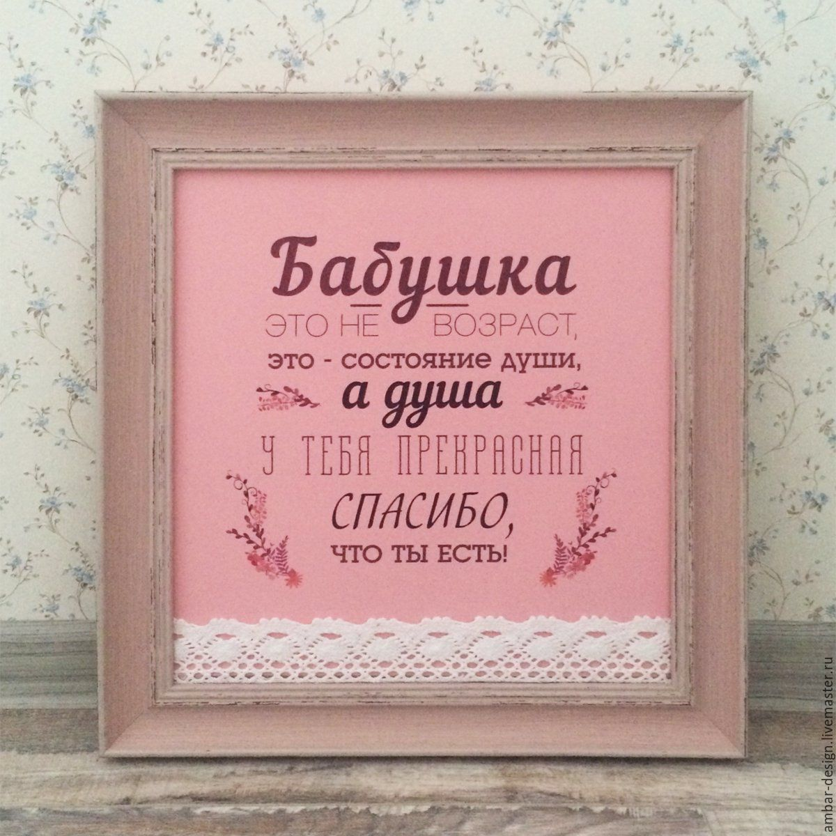 Если тебе бабушка подарила 500 рублей