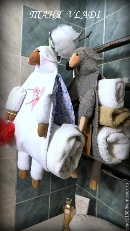 Ванная комната ручной работы. Ярмарка Мастеров - ручная работа. Купить Банные ОВЦЫ    (хранение полотенец). Handmade. Хранение полотенец