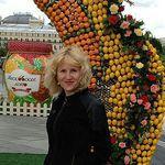 Ольга Гутова - Ярмарка Мастеров - ручная работа, handmade