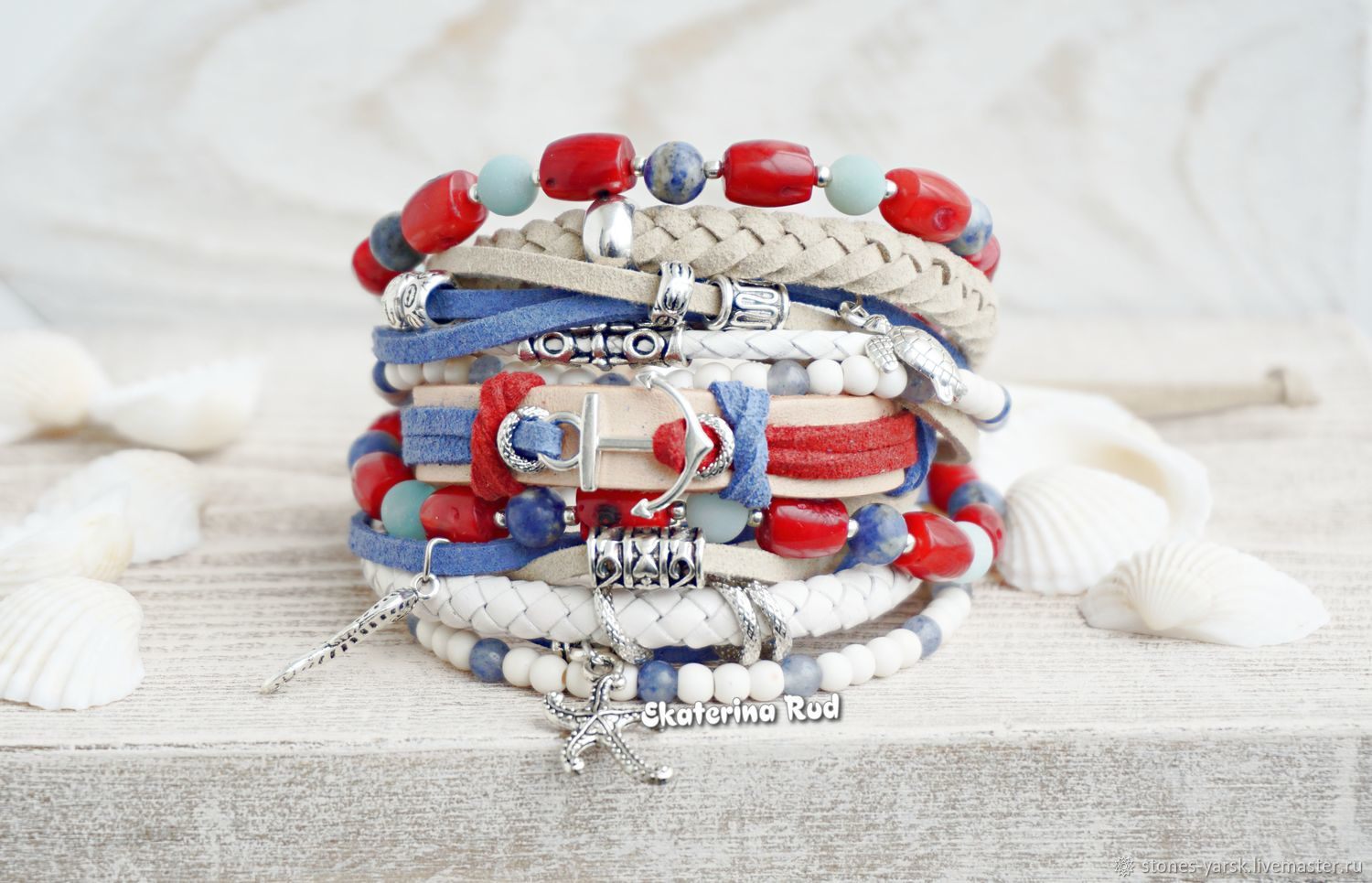 Leather bracelet with stones in the marine style ' Your sea', Bead bracelet, Moscow,  Фото №1