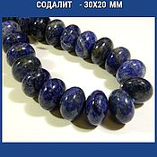 Материалы для творчества handmade. Livemaster - original item Sodalite natural Rondel beads 30h20 mm PCs. Handmade.