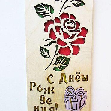 Сувениры и подарки ручной работы. Ярмарка Мастеров - ручная работа Деревянная открытка-конверт. Handmade.