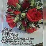 подарки и аксессуары (yakushina30) - Ярмарка Мастеров - ручная работа, handmade