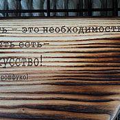 Для дома и интерьера ручной работы. Ярмарка Мастеров - ручная работа доска разделочно- порционная (2 в 1). Handmade.