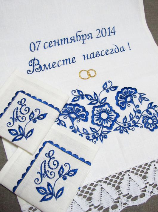 Набор для венчания. Артикул: 0201 Венчальный рушник:  40 x 200 см. Салфетка (2 шт.): 26 x 26 см.
