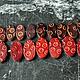 Для украшений ручной работы. Ярмарка Мастеров - ручная работа. Купить Бусины-овалы из кожи с тиснением. Handmade. Бусины